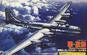 B-29 SUPER FORTRESS TOKYO ROSE/HEAVENLY LADEN