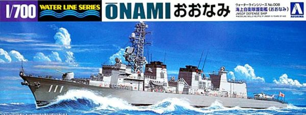 JMSDF Defense Ship Onami 1:700